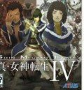 SMTIV_US_COVER_200x178