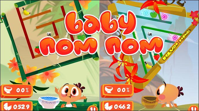 baby-nom-nom