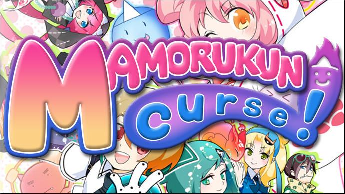 mamorukun-curse