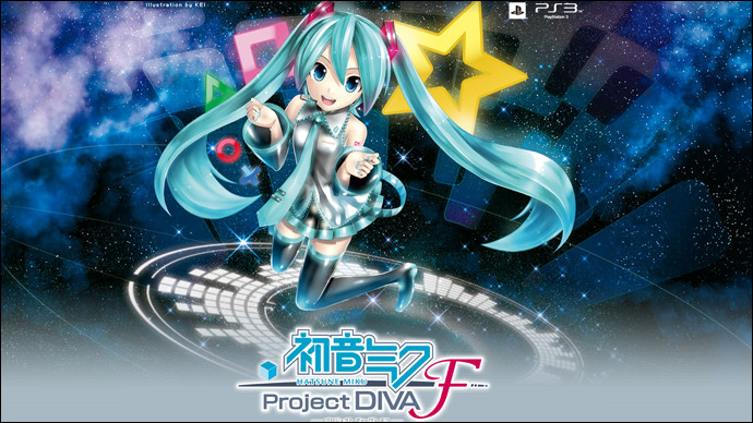 project-diva
