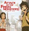 TM_3DSDS_AttackOfTheFridayMonstersATokyoTale_129x129