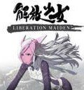 PS_3DSDS_LiberationMaiden_129x129