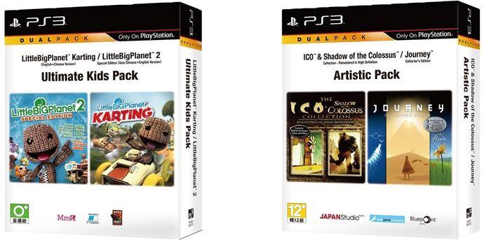 PS3-Packs