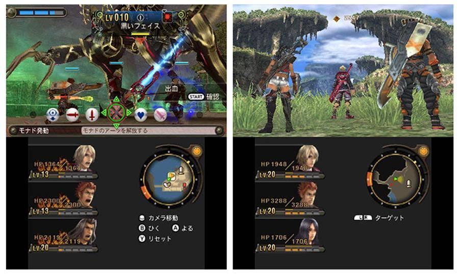 f47342b891 Xenoblade-Chronicles-3DS-02 900x539