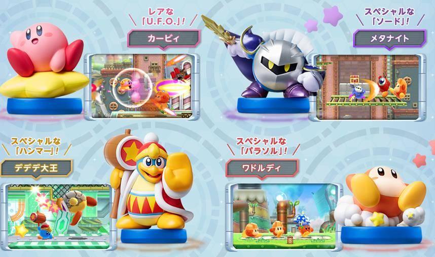 Kirby-Amiibo_858x506