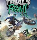 Trials Rising Expansion Pass 1